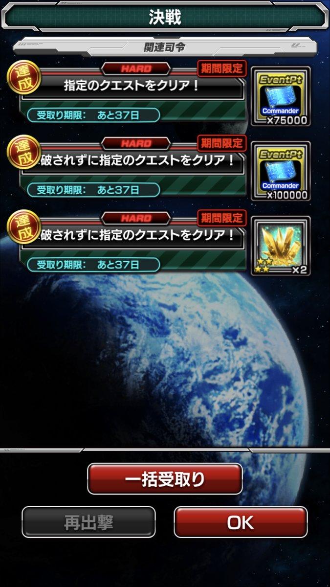 /theme/dengekionline/sgundamr/images/event/gensaku/urube_02