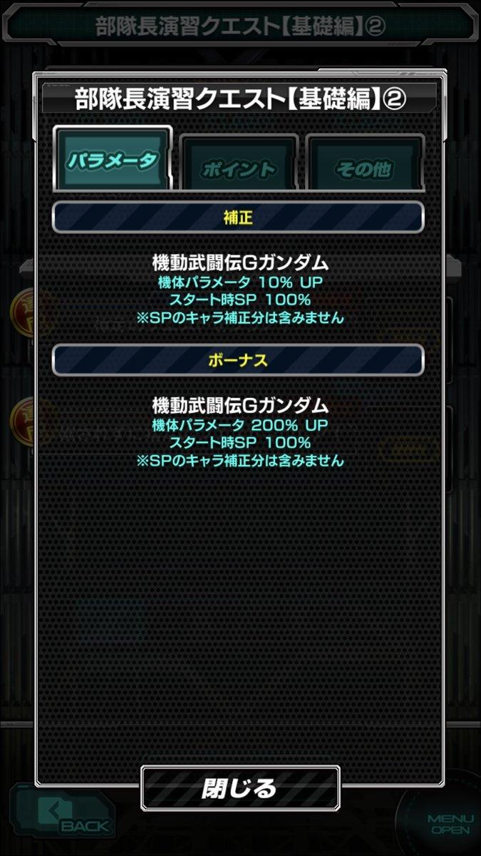 /theme/dengekionline/sgundamr/images/event/gensaku/urube_04