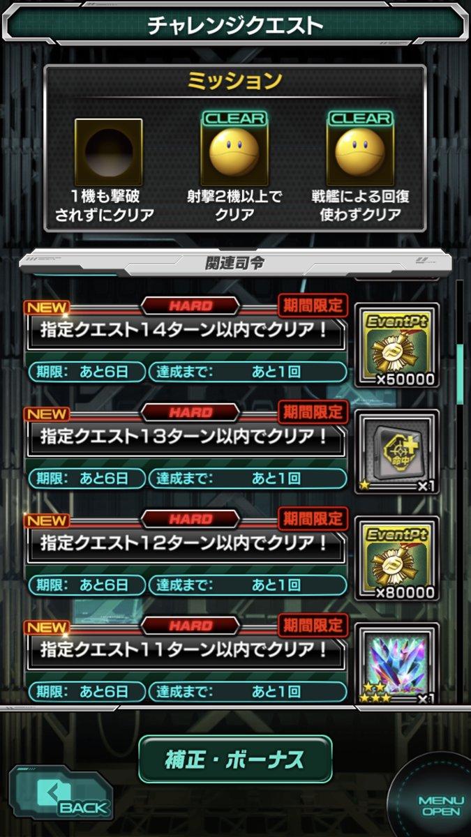 /theme/dengekionline/sgundamr/images/event/haizoku/chichi_02