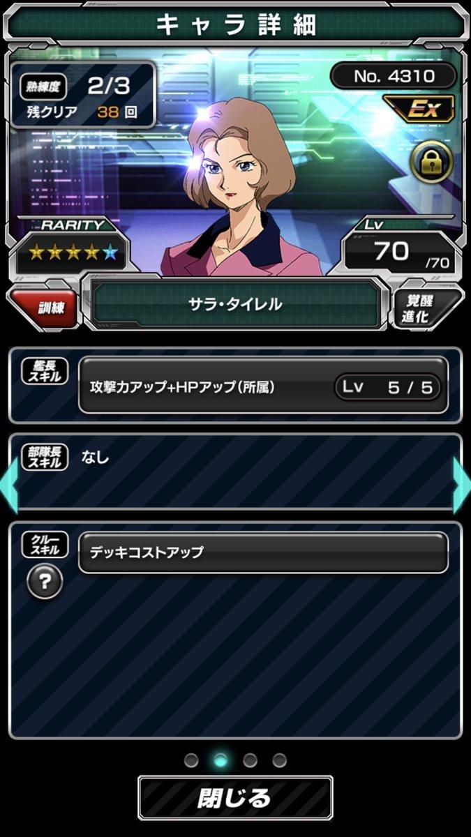 /theme/dengekionline/sgundamr/images/event/haizoku/ketudan_01