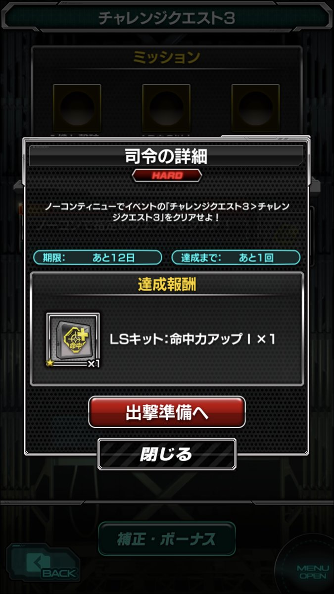 /theme/dengekionline/sgundamr/images/event/kaihatu/kanousei_04
