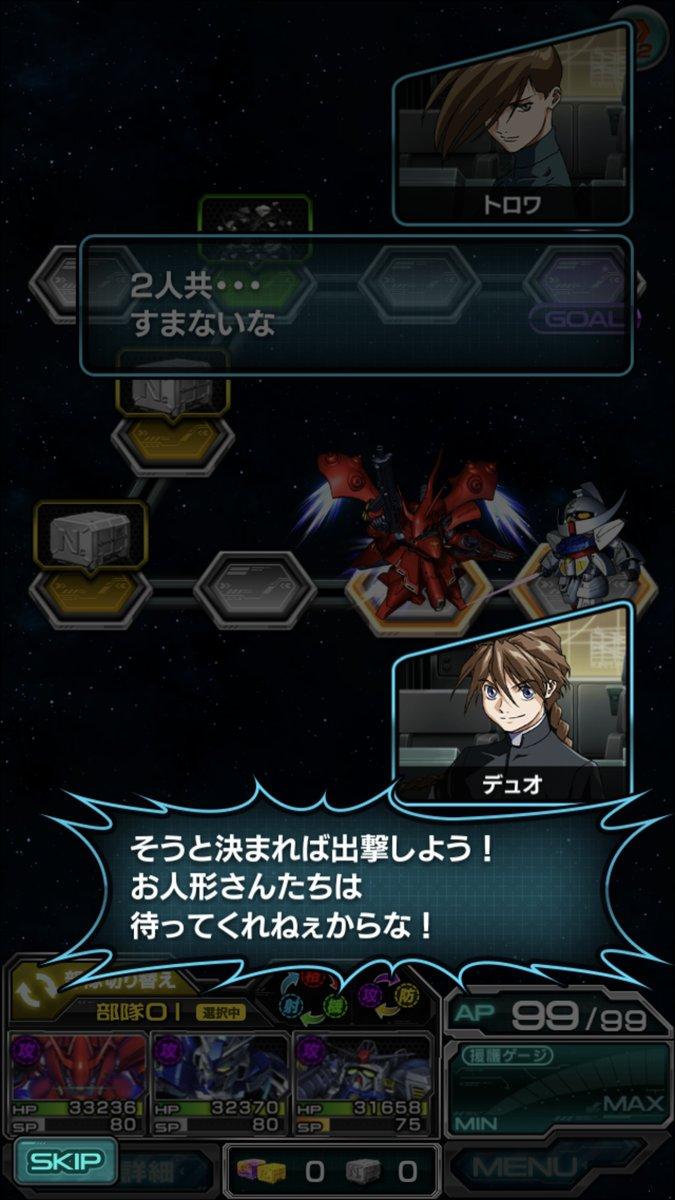 /theme/dengekionline/sgundamr/images/event/kaihatu/shinnen_01