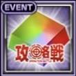 /theme/dengekionline/sgundamr/images/kichi/event_2
