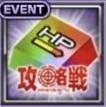 /theme/dengekionline/sgundamr/images/kichi/event_s