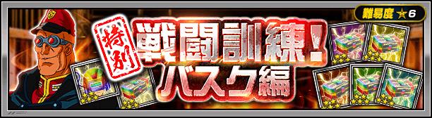 /theme/dengekionline/sgundamr/images/souryoku/1110370201_001