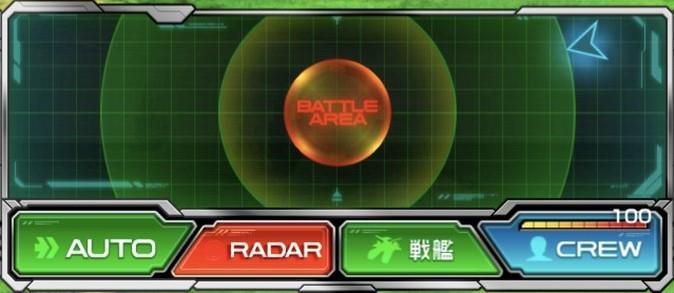 /theme/dengekionline/sgundamr/images/system/battle_03