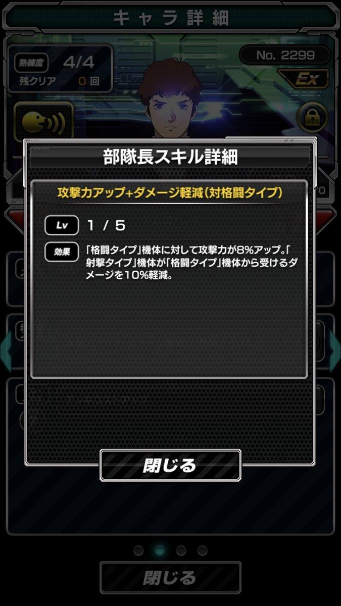 /theme/dengekionline/sgundamr/images/system/battle_09