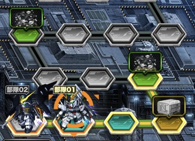 /theme/dengekionline/sgundamr/images/system/quest_02