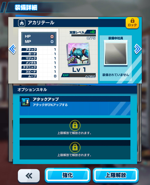 /theme/dengekionline/shachibato/images/avatar/avatar01