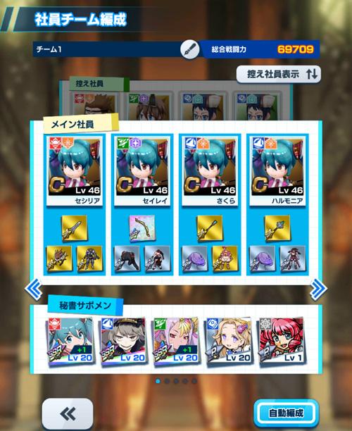 /theme/dengekionline/shachibato/images/avatar/avatar03