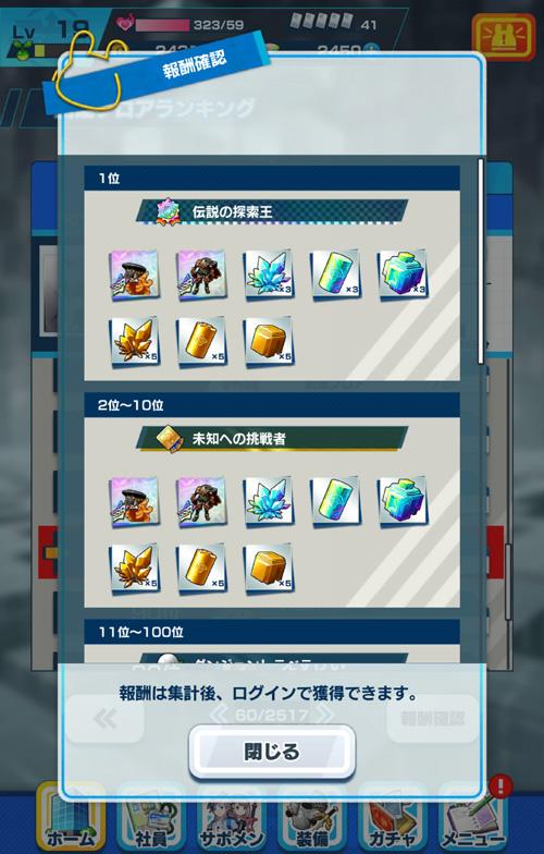 /theme/dengekionline/shachibato/images/avatar/avatar04
