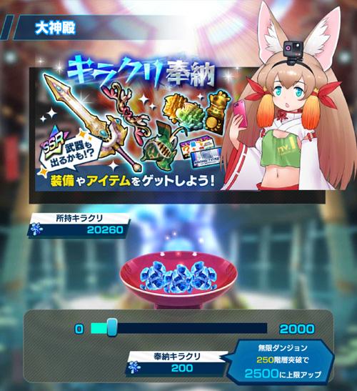 /theme/dengekionline/shachibato/images/column/hounou/hounou01