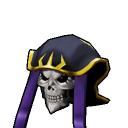 死の支配者の兜