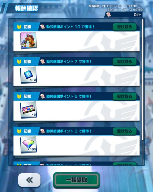 /theme/dengekionline/shachibato/images/event/kinrou/kinrou03