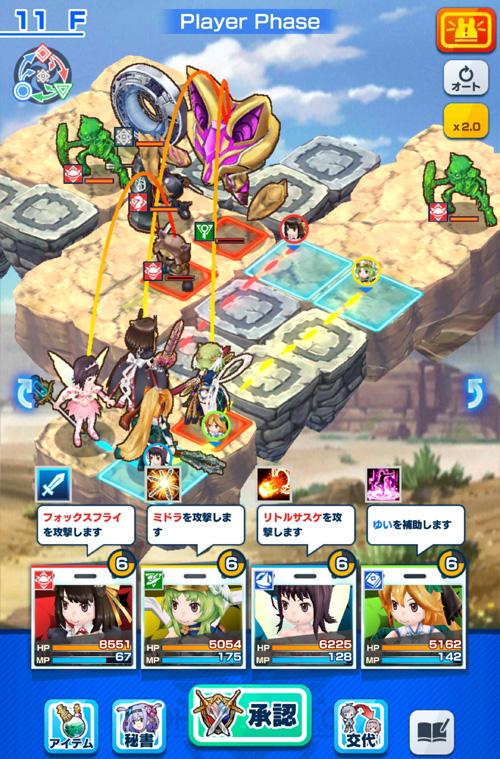 /theme/dengekionline/shachibato/images/event/over/over01