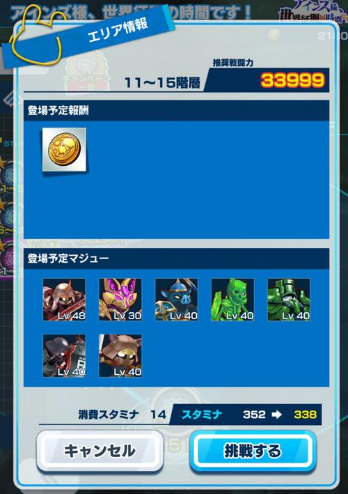 /theme/dengekionline/shachibato/images/event/over/over03