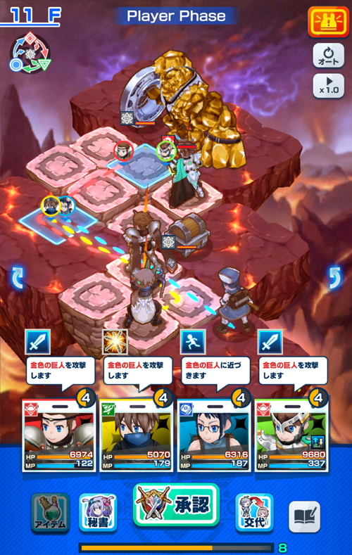 /theme/dengekionline/shachibato/images/event/toaru/toaru01