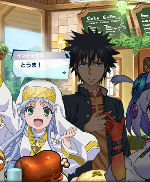 /theme/dengekionline/shachibato/images/event/toaru/toaru02