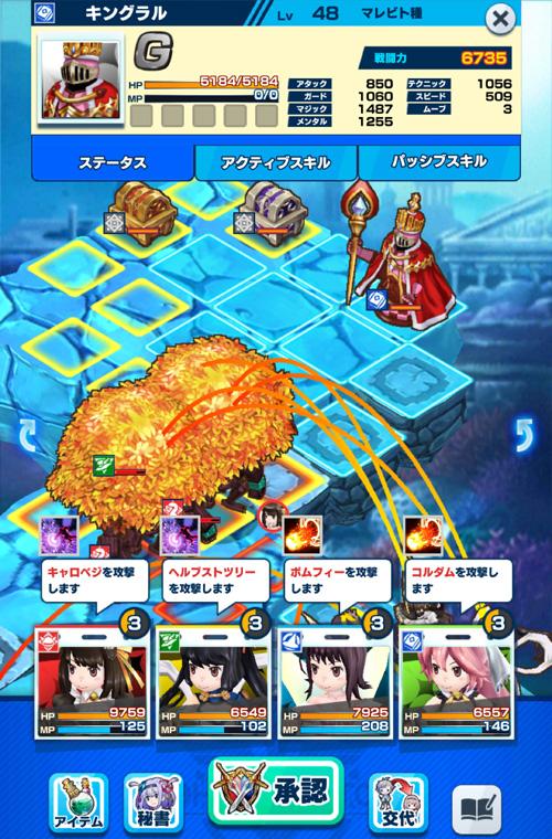 /theme/dengekionline/shachibato/images/event/xmas/xmas03