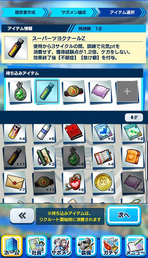 /theme/dengekionline/shachibato/images/kikaku/kikaku02