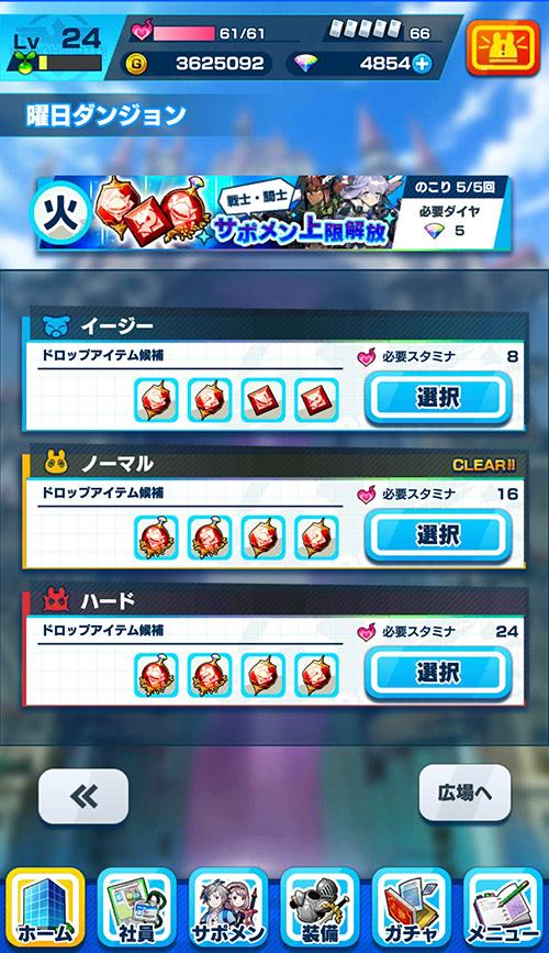 /theme/dengekionline/shachibato/images/kikaku/kikaku05