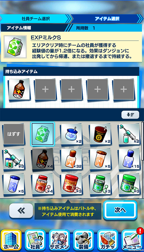 /theme/dengekionline/shachibato/images/kikaku/kikaku08