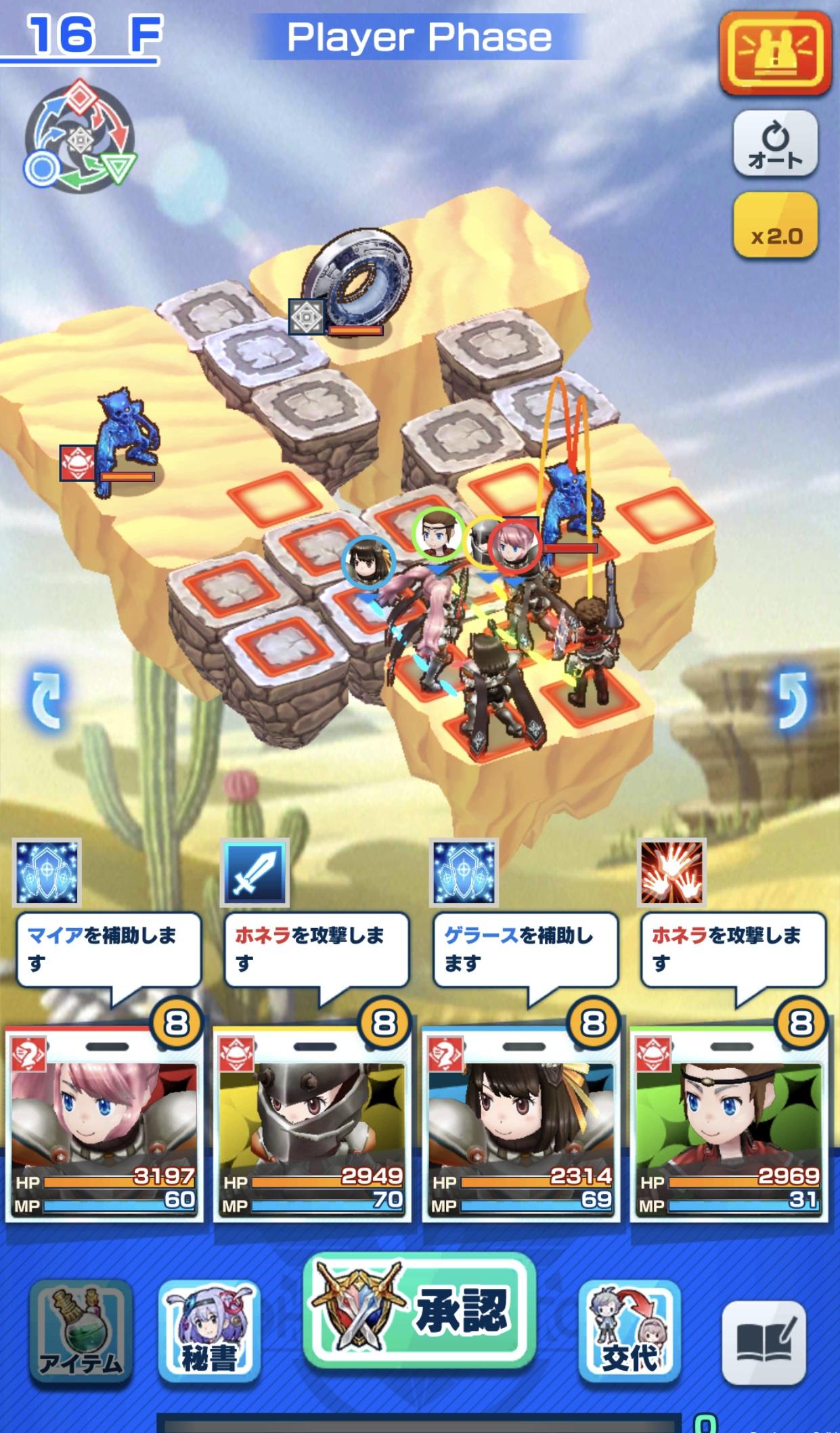 /theme/dengekionline/shachibato/images/kouryaku/002