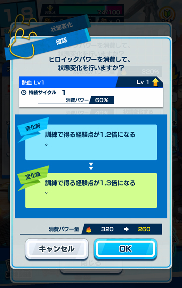 /theme/dengekionline/shachibato/images/rebuild/3heika/hakuheikaJ