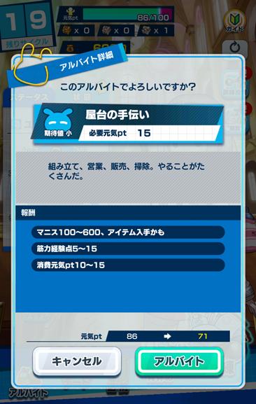/theme/dengekionline/shachibato/images/rebuild/3heika/jutsushiA