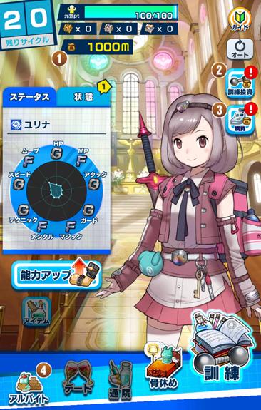/theme/dengekionline/shachibato/images/rebuild/3heika/jutsushiS