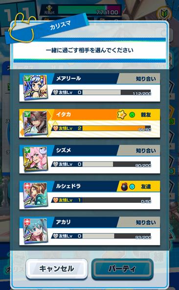 /theme/dengekionline/shachibato/images/rebuild/3heika/tokugikaC