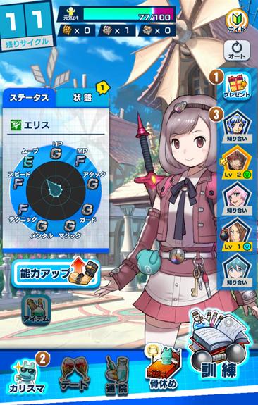 /theme/dengekionline/shachibato/images/rebuild/3heika/tokugikaS