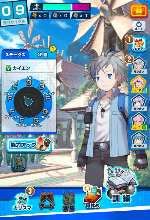/theme/dengekionline/shachibato/images/sanheika/sanheika09
