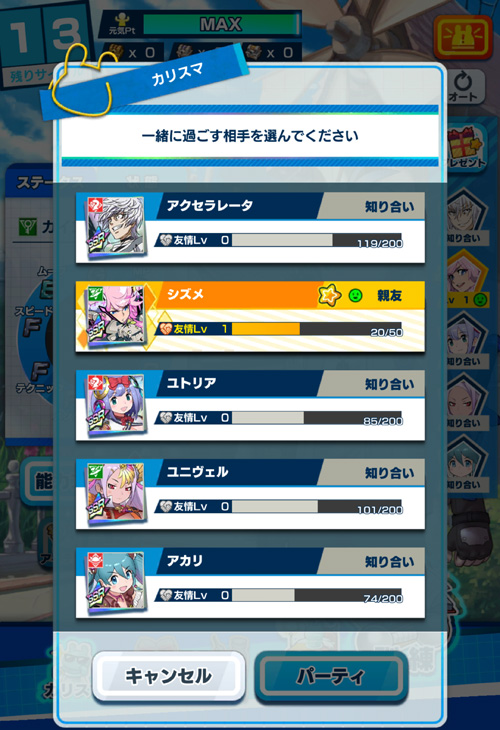 /theme/dengekionline/shachibato/images/sanheika/sanheika10