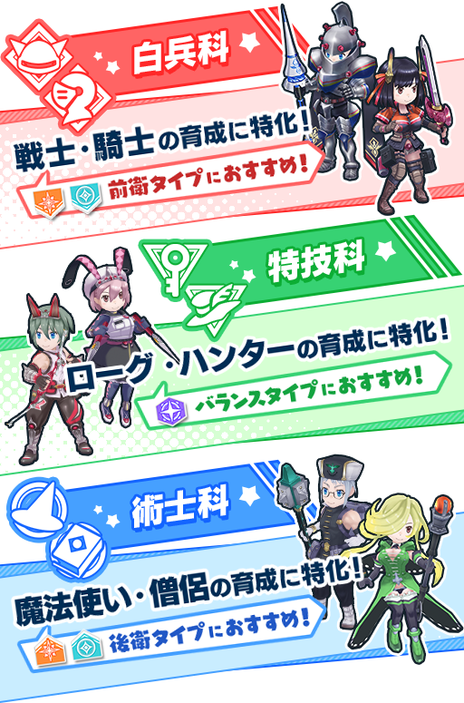 /theme/dengekionline/shachibato/images/sinan/02_01