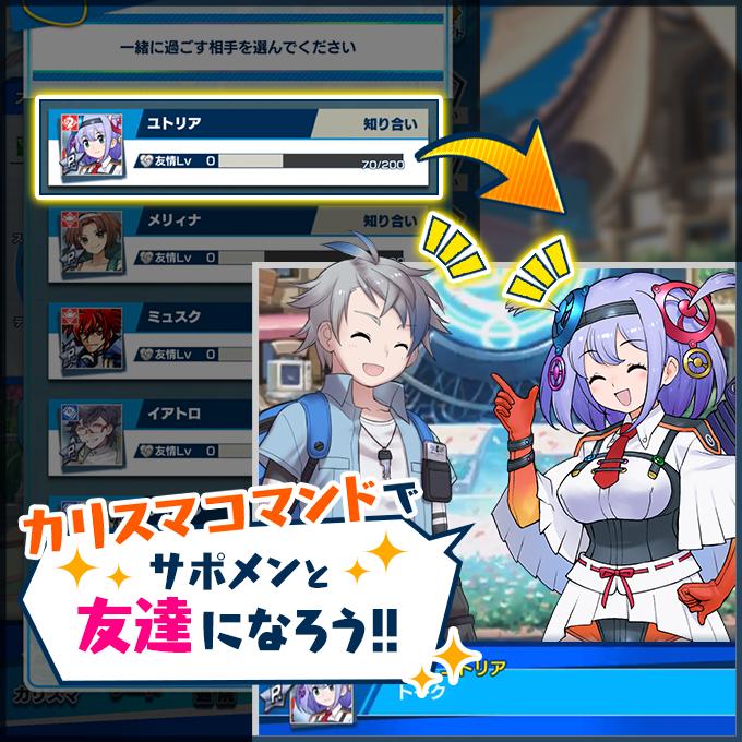 /theme/dengekionline/shachibato/images/sinan/02_06