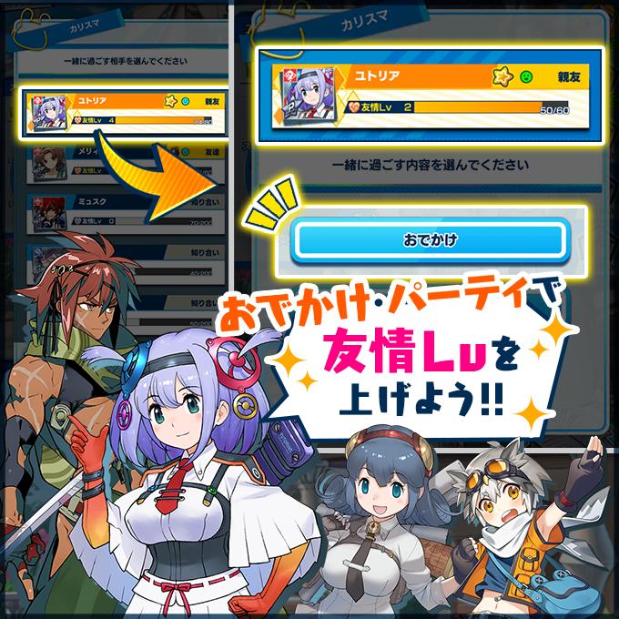 /theme/dengekionline/shachibato/images/sinan/02_07