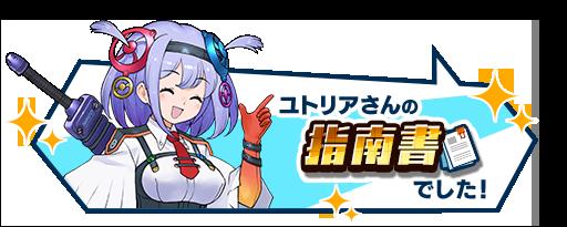 /theme/dengekionline/shachibato/images/sinan/Footer_Banner02