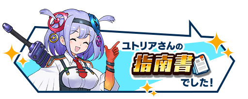 /theme/dengekionline/shachibato/images/sinan/footer_banner