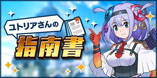 /theme/dengekionline/shachibato/images/sinan/header_banner