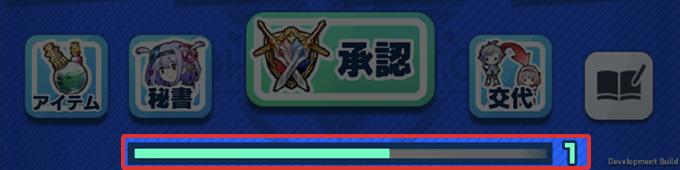 /theme/dengekionline/shachibato/images/sinan/img_battle_10_090