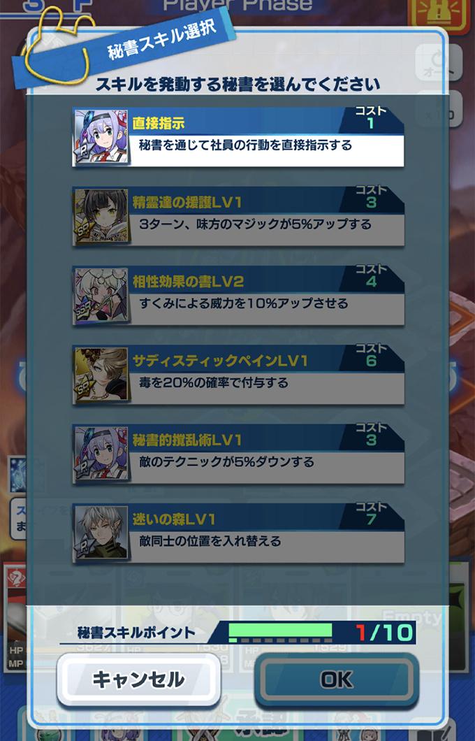 /theme/dengekionline/shachibato/images/sinan/img_battle_20_010