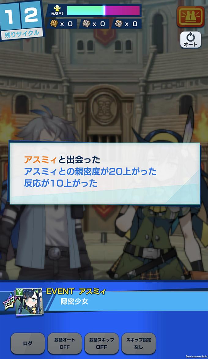 /theme/dengekionline/shachibato/images/sinan/img_recruit_10_100