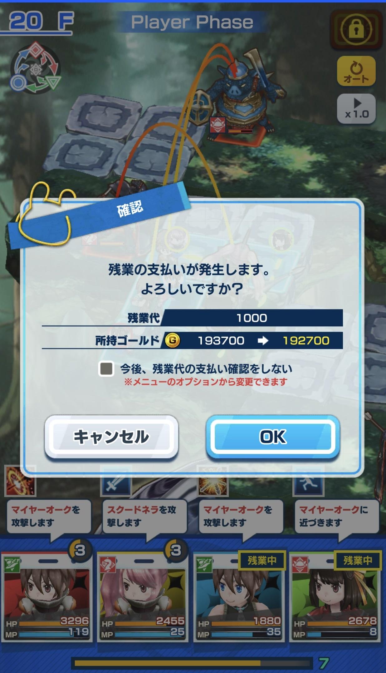 /theme/dengekionline/shachibato/images/system/Battle_02