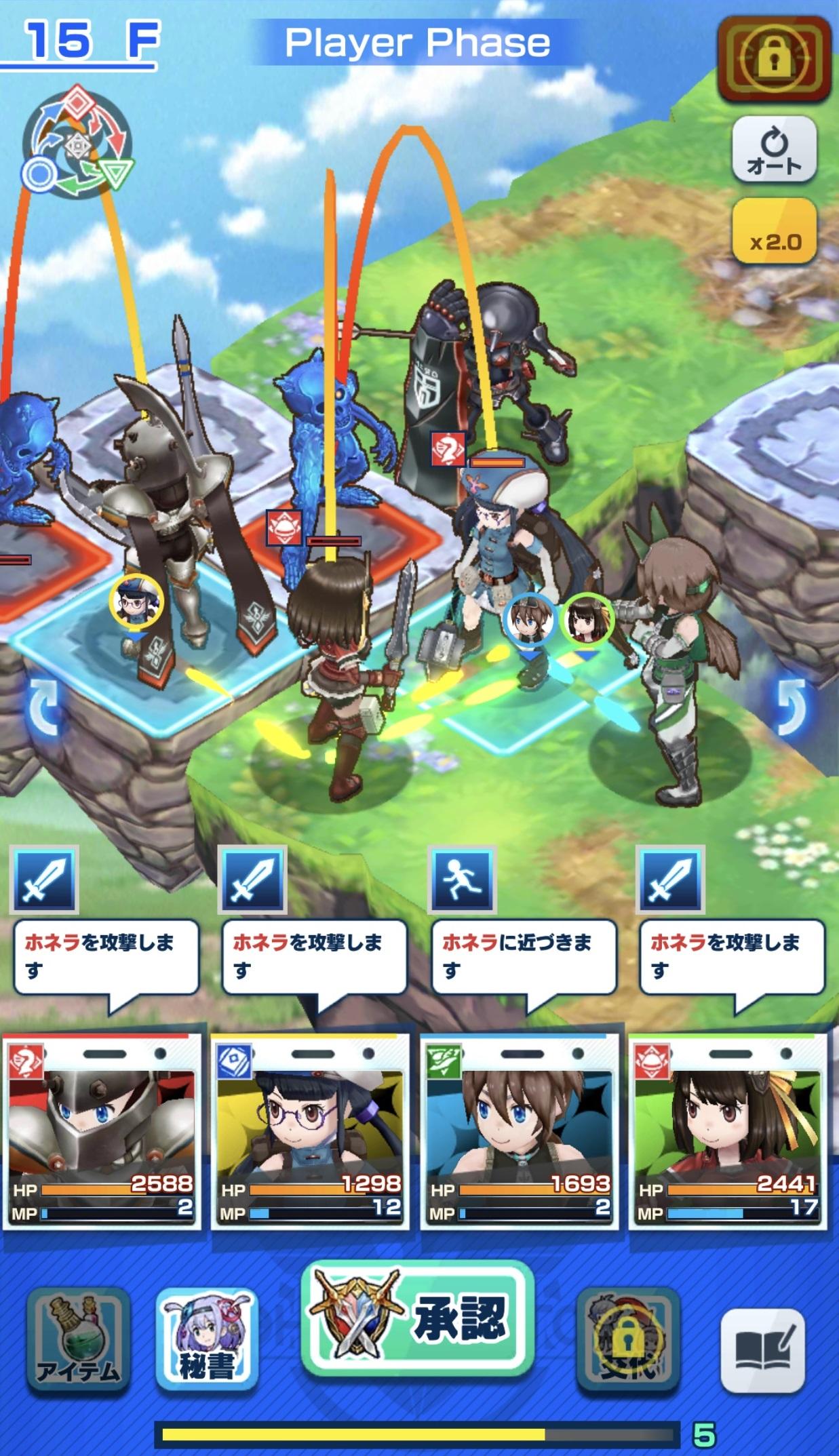 /theme/dengekionline/shachibato/images/system/Battle_01