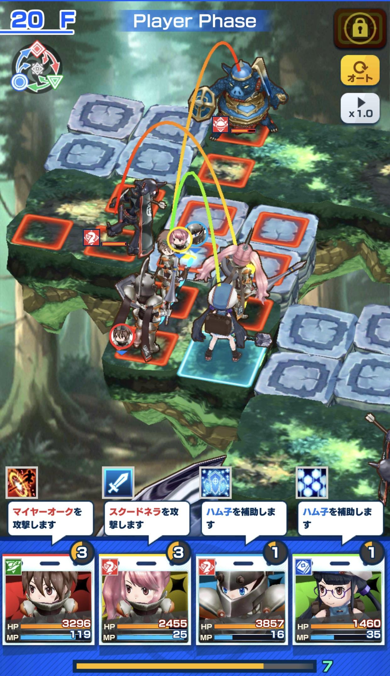 /theme/dengekionline/shachibato/images/system/Battle_03