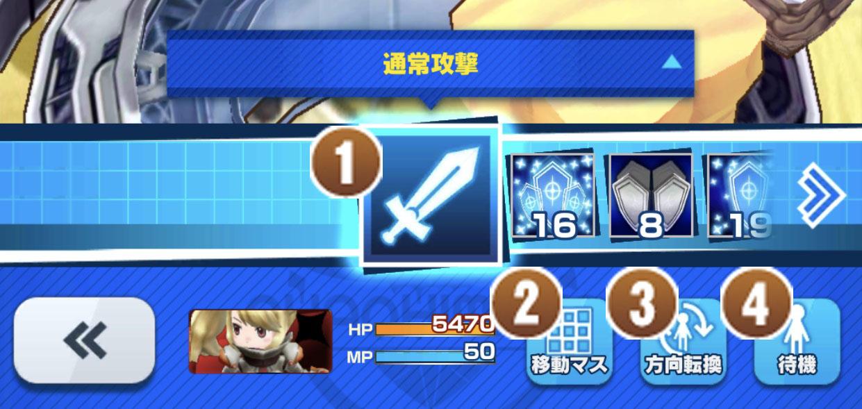 /theme/dengekionline/shachibato/images/system/Battle_04