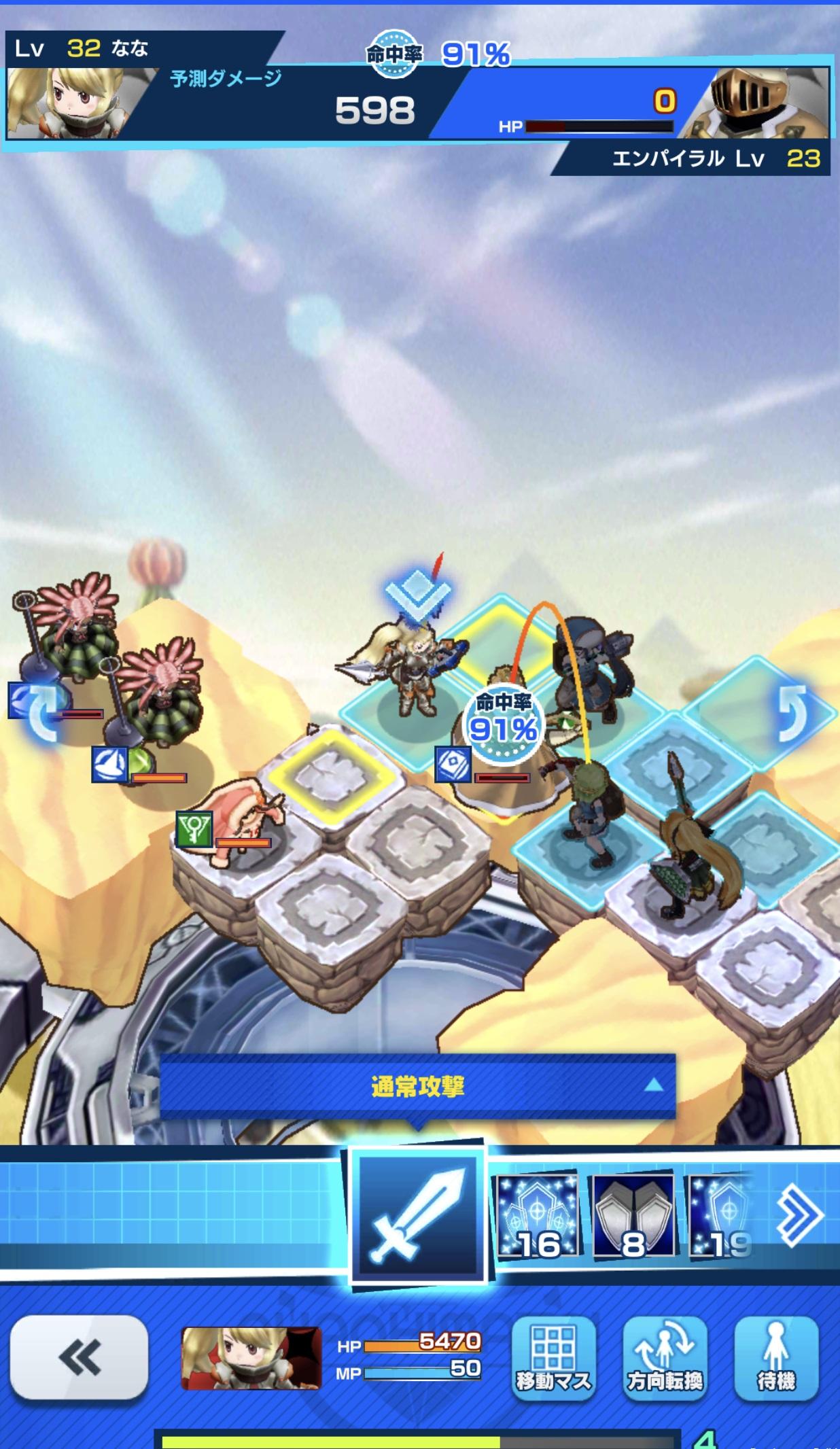 /theme/dengekionline/shachibato/images/system/Battle_06
