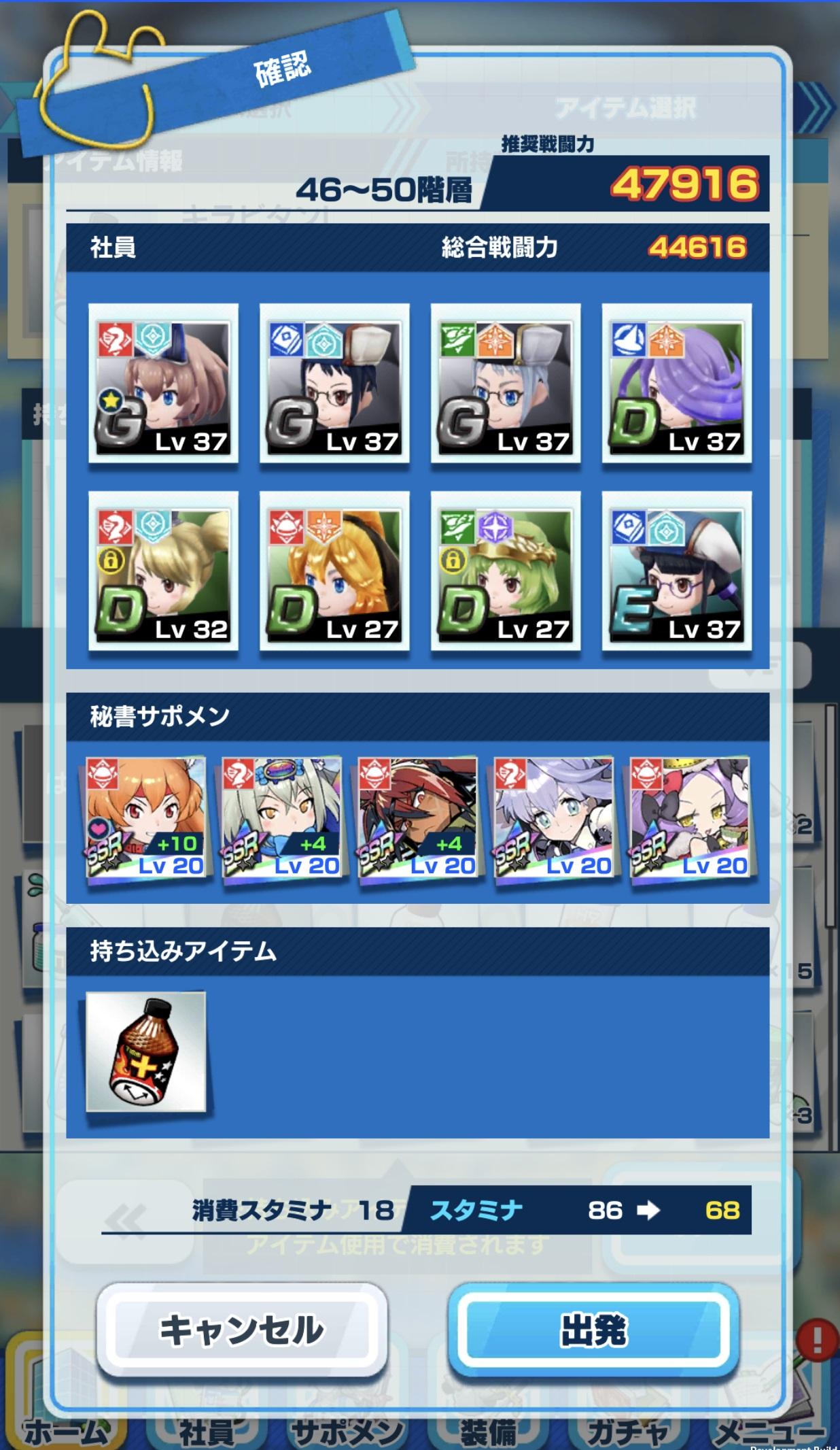 /theme/dengekionline/shachibato/images/system/Battle_07