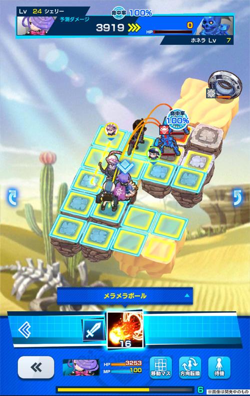 /theme/dengekionline/shachibato/images/system/dungeon01